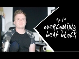 How To Overcome Beat Block | Beats In My Bedroom Ep. 14